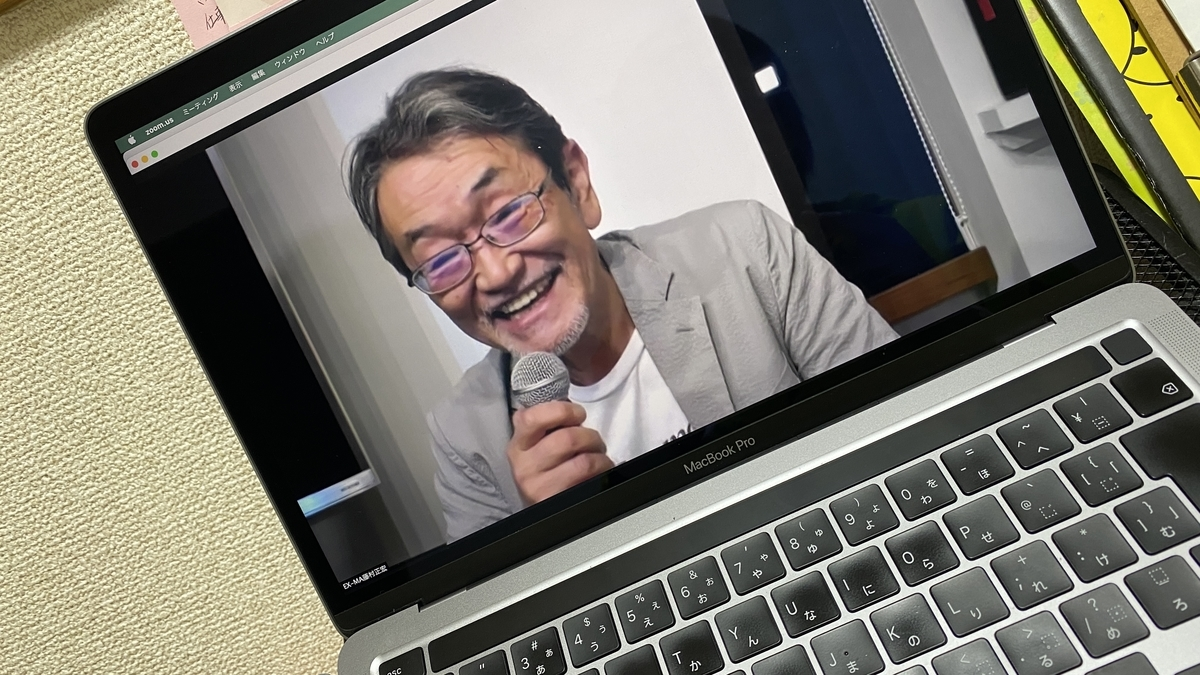 f:id:mika-shimosawa:20210430173016j:plain