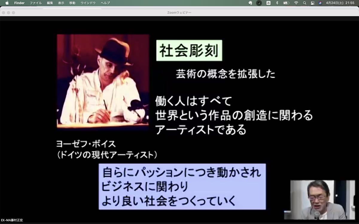 f:id:mika-shimosawa:20210430173532p:plain