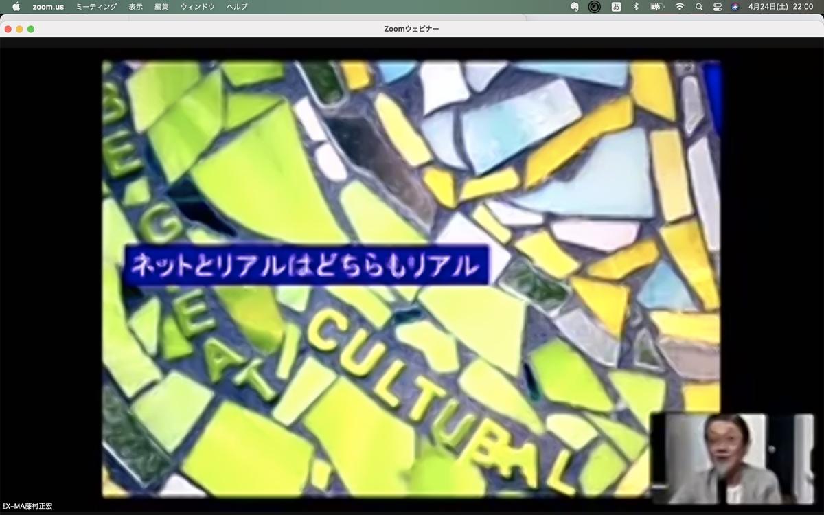 f:id:mika-shimosawa:20210430173544p:plain