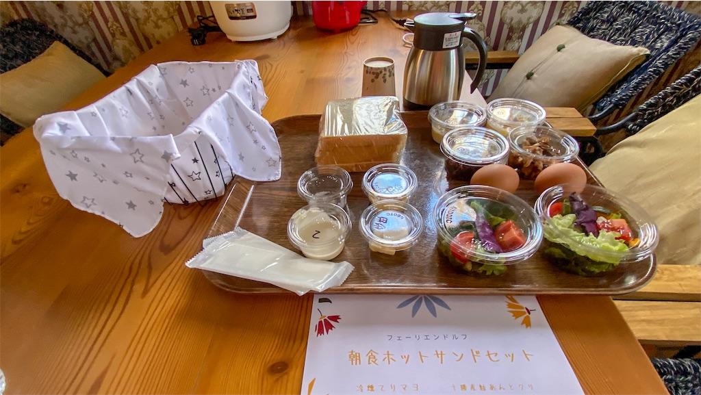 f:id:mika-shimosawa:20210501173953j:image