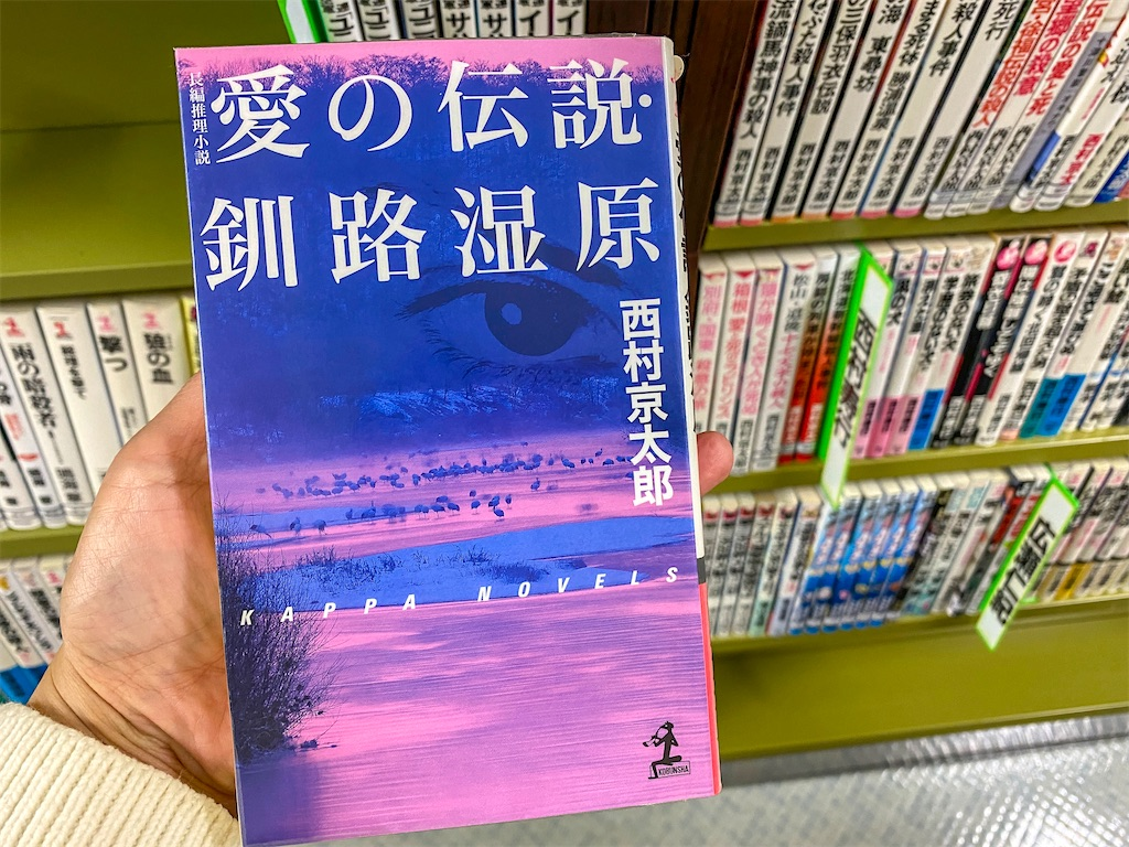 f:id:mika-shimosawa:20210503093719j:image