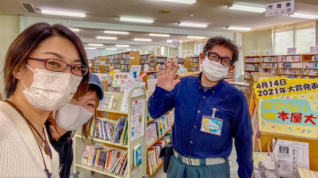 f:id:mika-shimosawa:20210503093749j:image