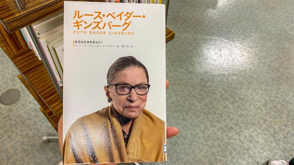 f:id:mika-shimosawa:20210503093758j:image