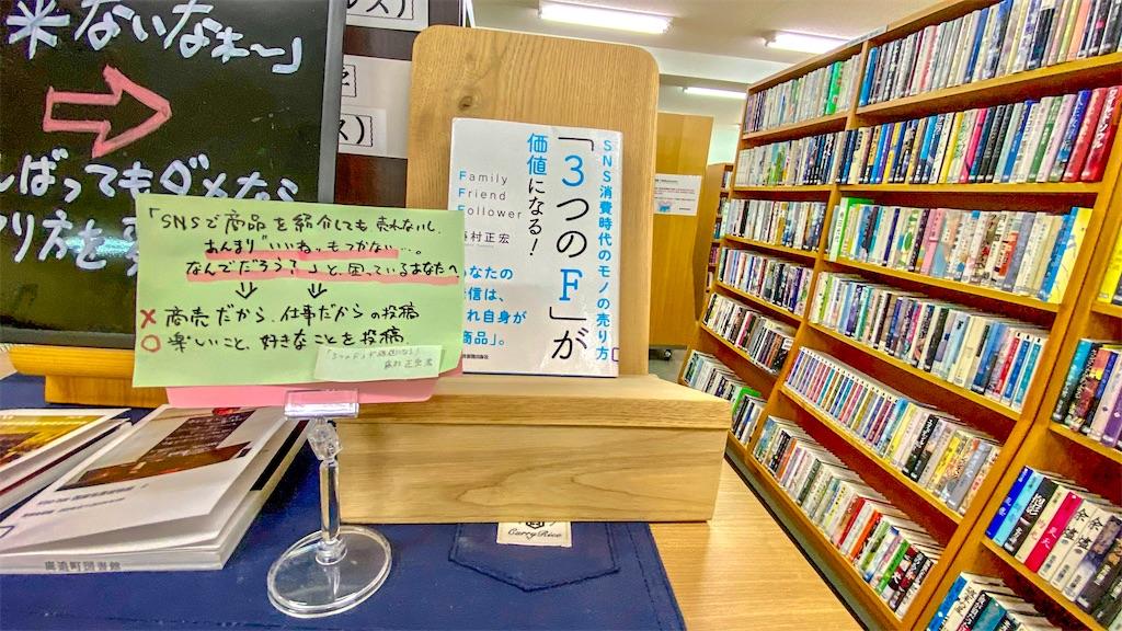 f:id:mika-shimosawa:20210503093802j:image