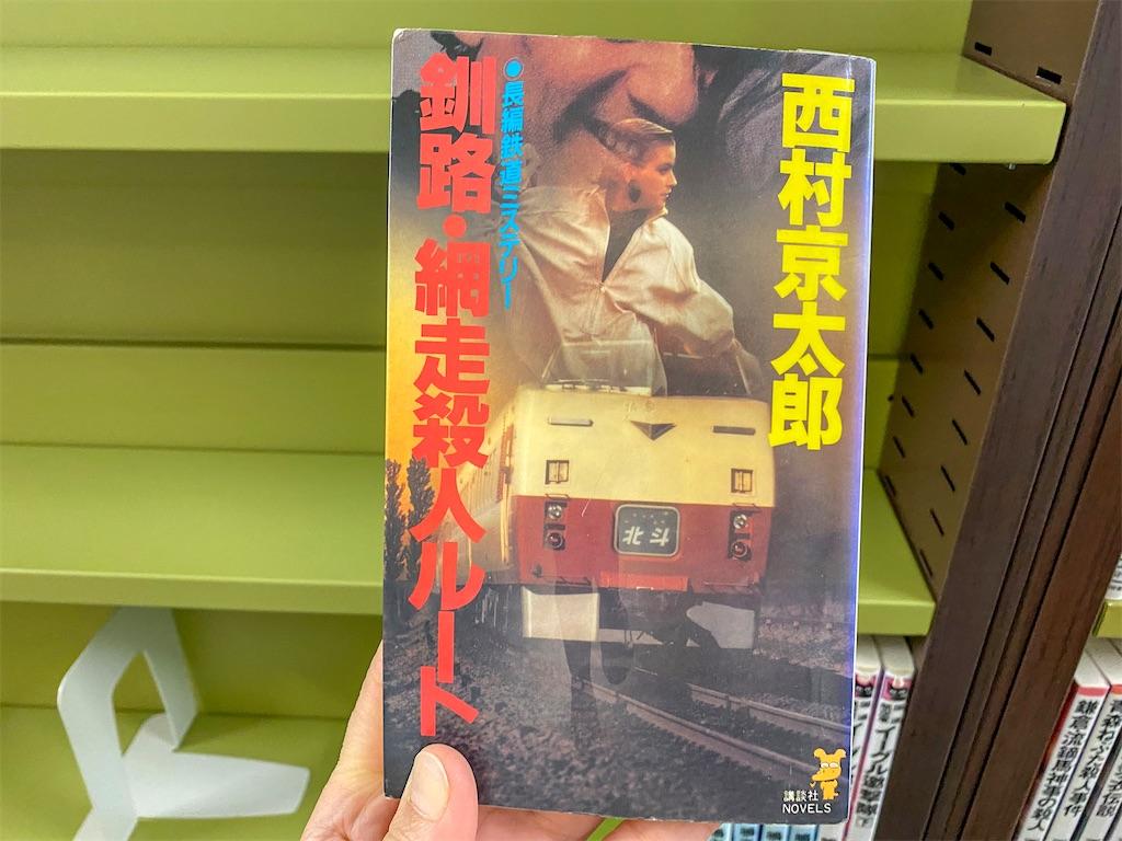 f:id:mika-shimosawa:20210503093820j:image