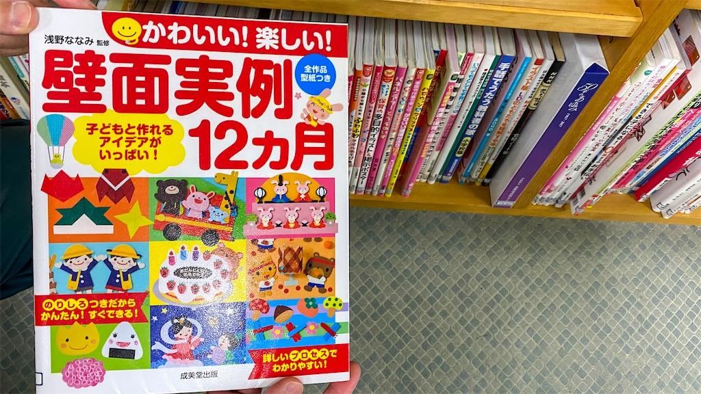 f:id:mika-shimosawa:20210503093824j:image