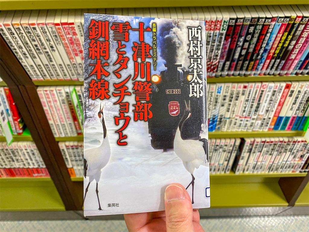 f:id:mika-shimosawa:20210503093830j:image
