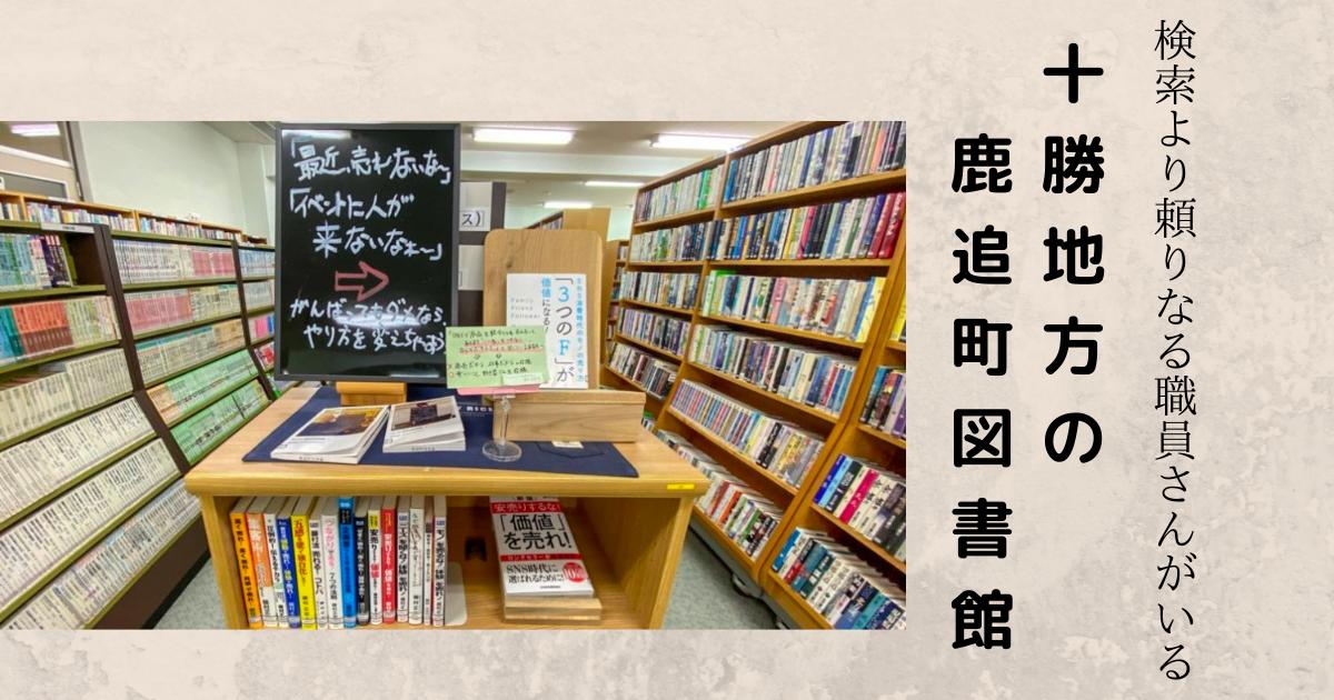 f:id:mika-shimosawa:20210503153308p:plain