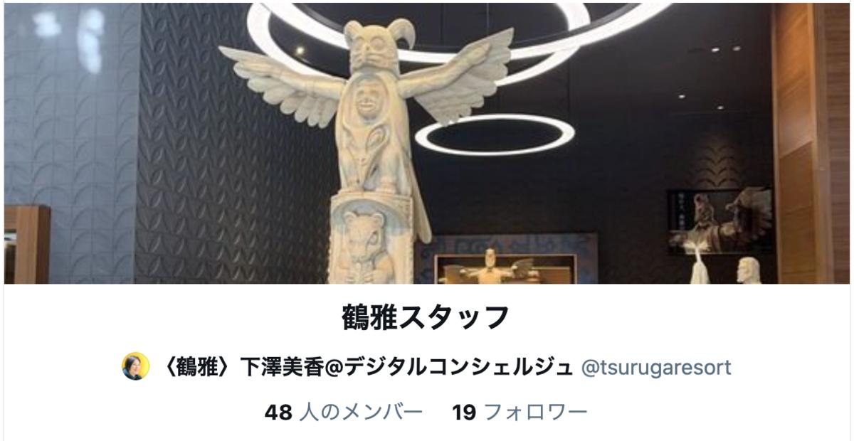 f:id:mika-shimosawa:20210506105016p:plain