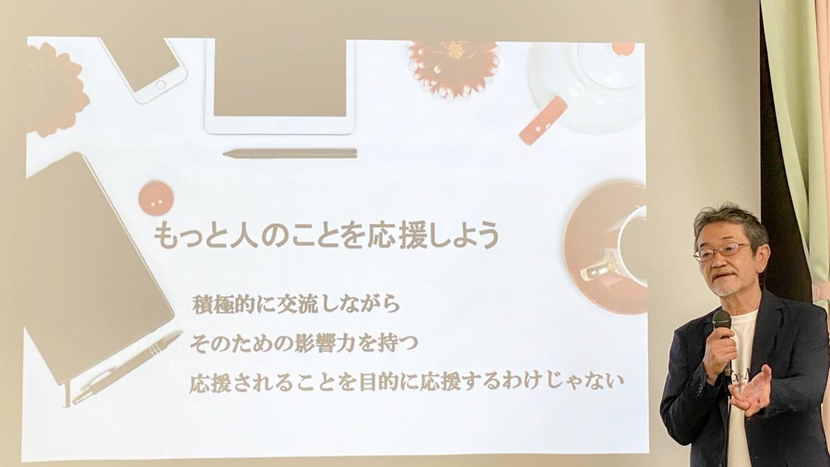 f:id:mika-shimosawa:20210717085139p:plain