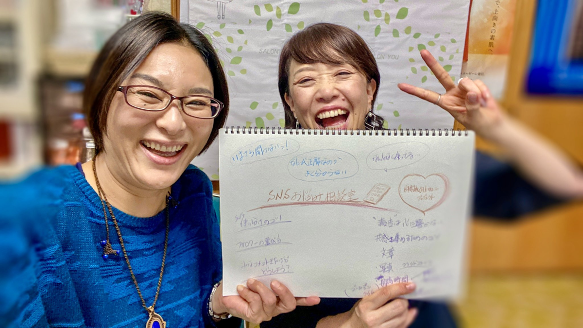 f:id:mika-shimosawa:20210720111142p:plain