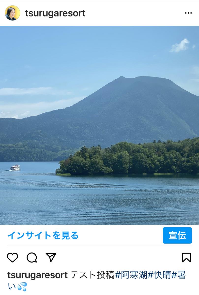 f:id:mika-shimosawa:20210805112822j:plain