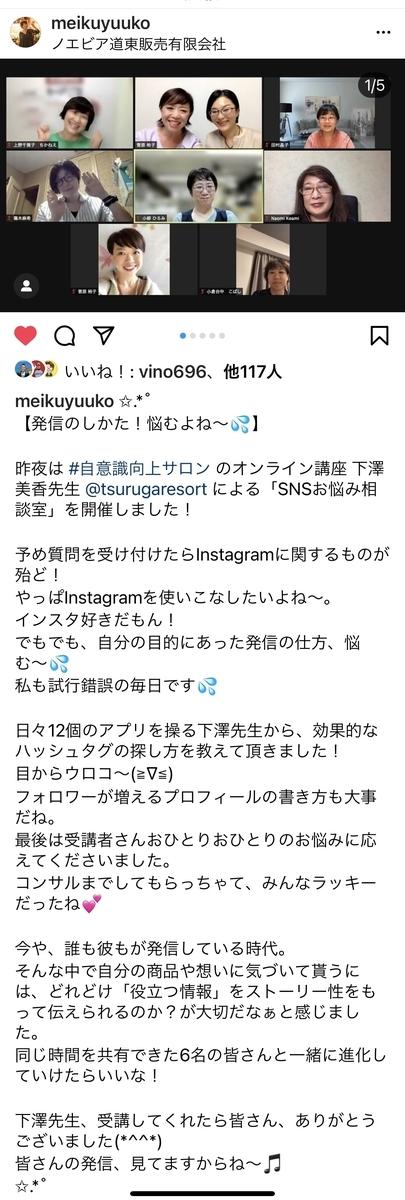 f:id:mika-shimosawa:20210805122210j:plain