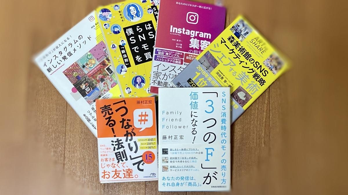 f:id:mika-shimosawa:20210807120544j:plain