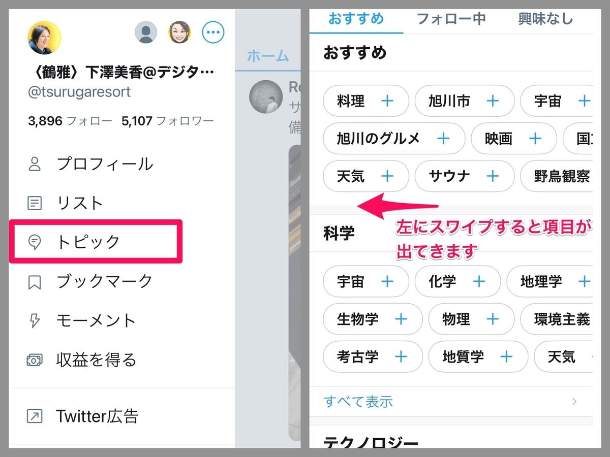 f:id:mika-shimosawa:20210808095730j:plain