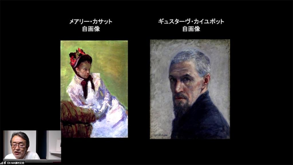 f:id:mika-shimosawa:20210821173252j:image