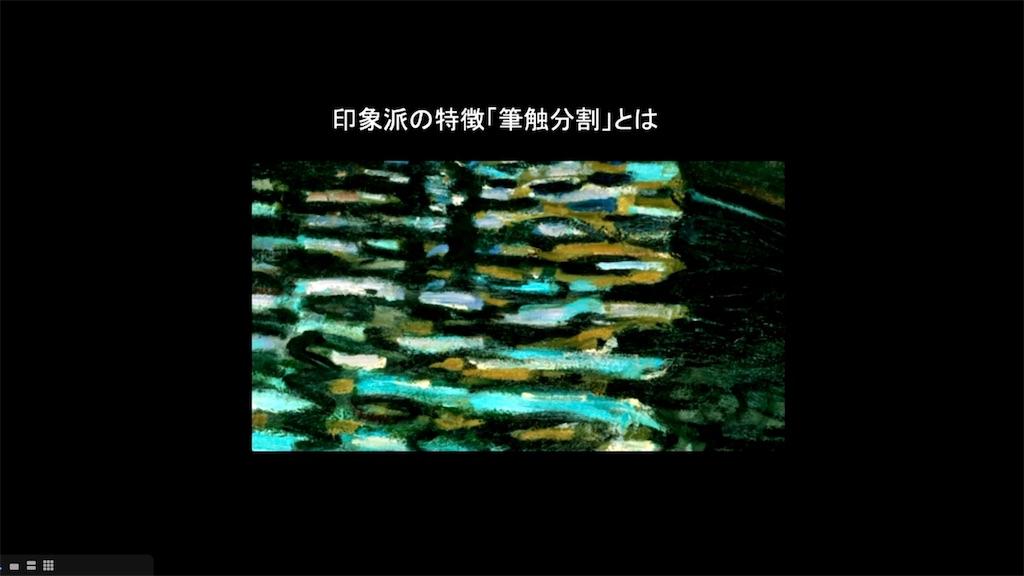 f:id:mika-shimosawa:20210821173325j:image
