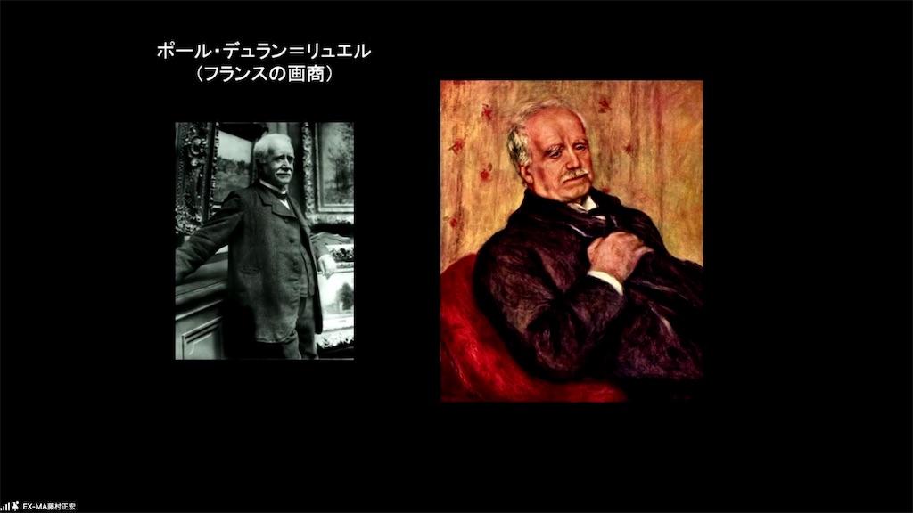 f:id:mika-shimosawa:20210821173353j:image