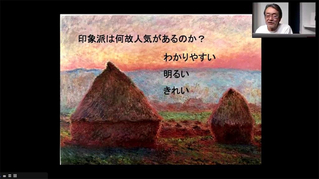 f:id:mika-shimosawa:20210821173435j:image