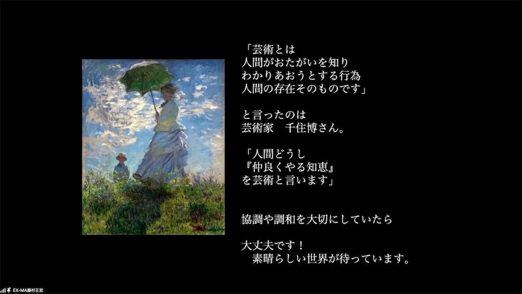 f:id:mika-shimosawa:20210821173508j:image