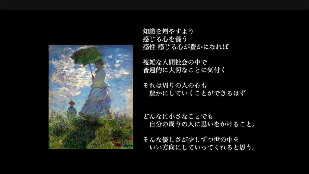 f:id:mika-shimosawa:20210821173543j:image