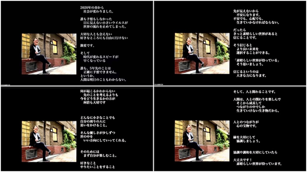 f:id:mika-shimosawa:20210829125020j:image