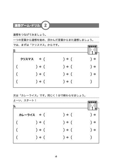 f:id:mika-shimosawa:20210831102900j:plain