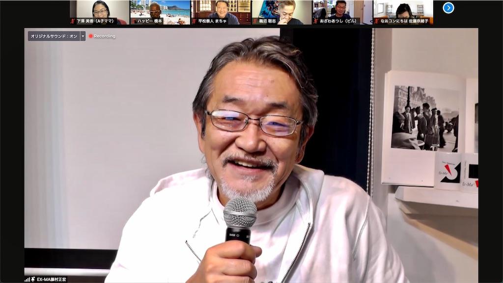 f:id:mika-shimosawa:20210904141442j:image