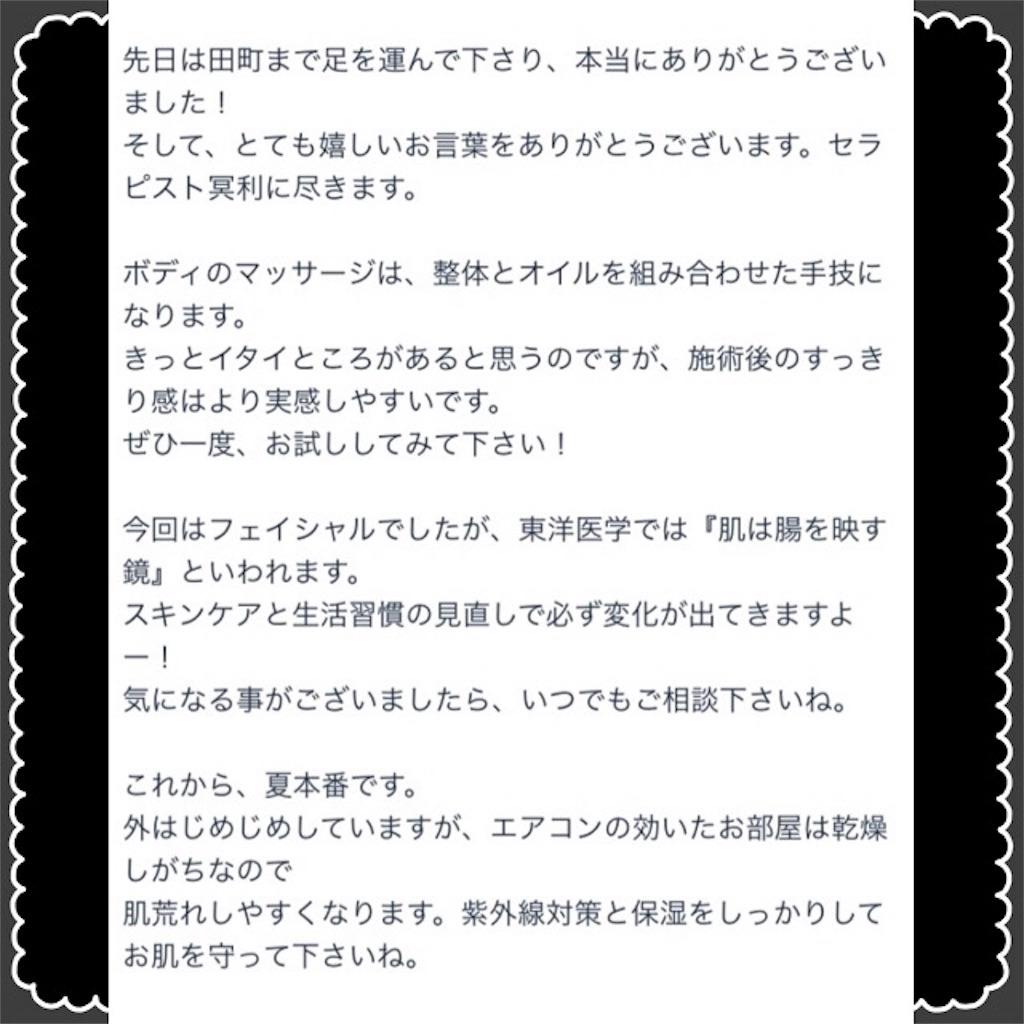 f:id:mika532:20170122210212j:image