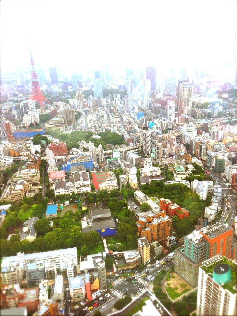 f:id:mika_ishii:20161126003815j:plain