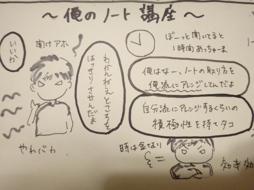 f:id:mika_ishii:20171003154410j:plain