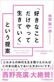 f:id:mika_ishii:20171120062416j:plain