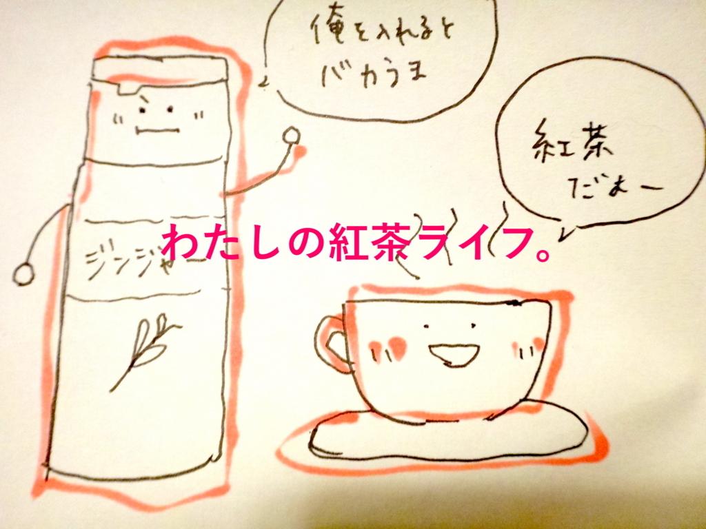 f:id:mika_ishii:20171222005116j:plain