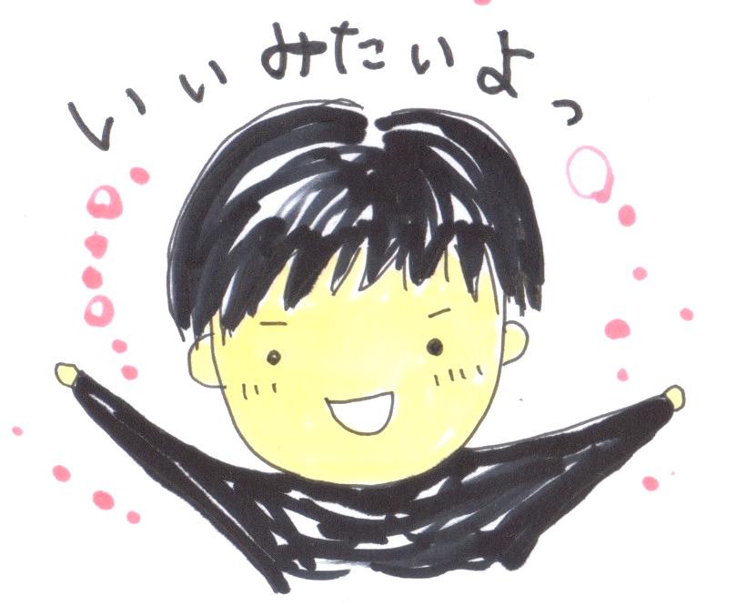 f:id:mika_ishii:20171222190042j:plain