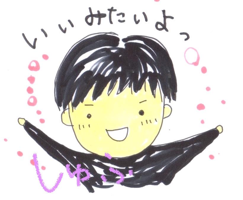 f:id:mika_ishii:20171222205654j:plain