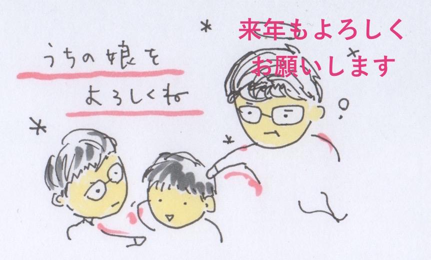 f:id:mika_ishii:20171231211410j:plain