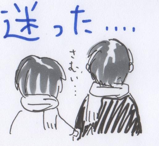 f:id:mika_ishii:20180104235513j:plain