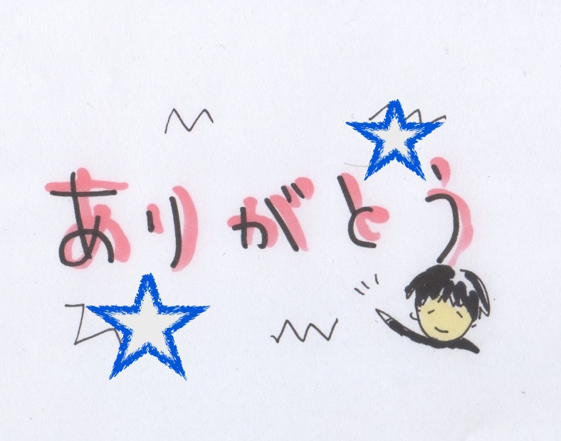 f:id:mika_ishii:20180108233008j:plain