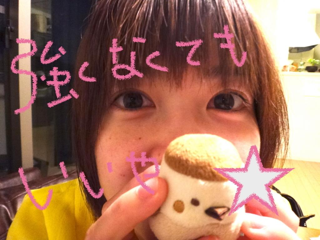 f:id:mika_ishii:20180111220004j:plain