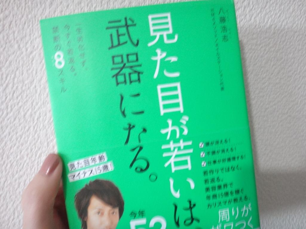 f:id:mika_ishii:20180126160114j:plain