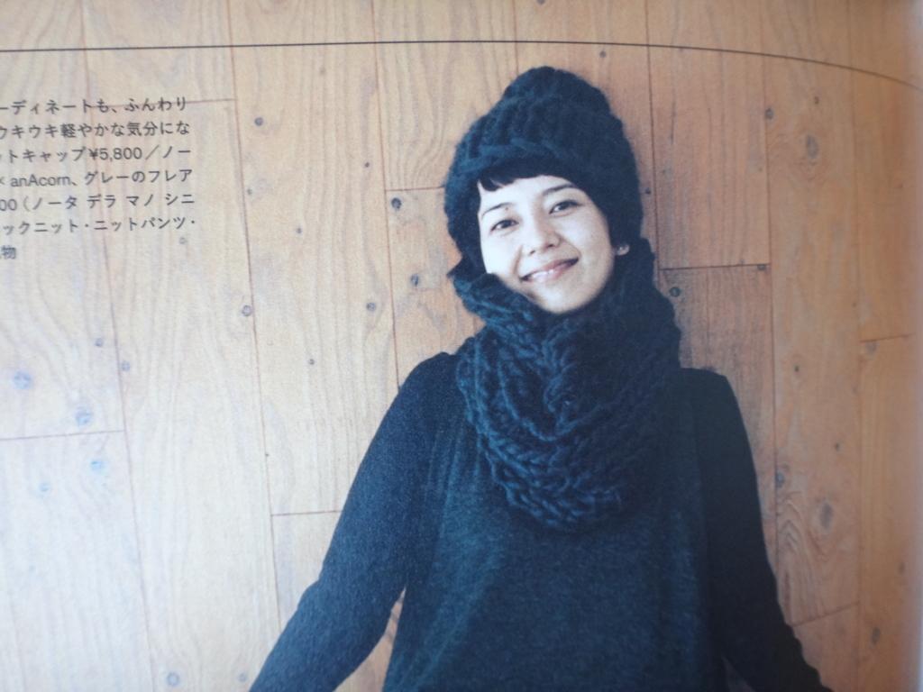 f:id:mika_ishii:20180126160634j:plain