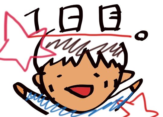 f:id:mika_ishii:20180130144034j:plain