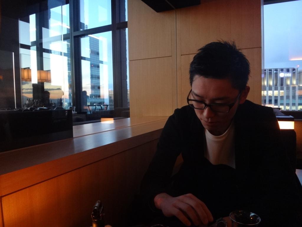 f:id:mika_ishii:20180205174806j:plain