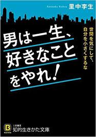 f:id:mika_ishii:20180216133919j:plain