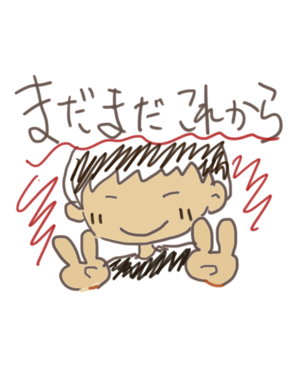 f:id:mika_ishii:20180223225750j:plain