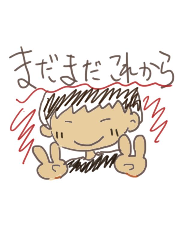 f:id:mika_ishii:20180227224203j:plain
