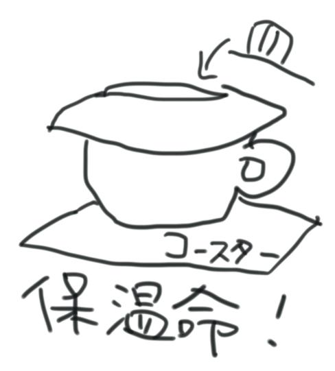 f:id:mika_ishii:20180303182755j:plain