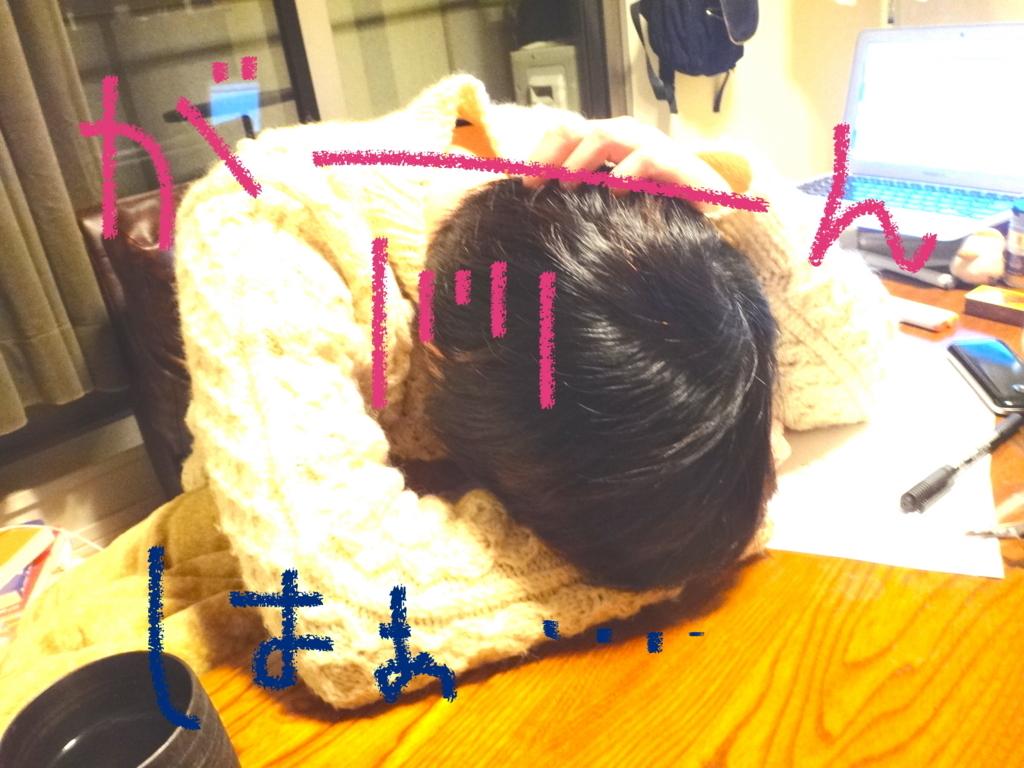 f:id:mika_ishii:20180315234529j:plain