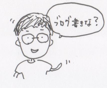 f:id:mika_ishii:20180406055645j:plain