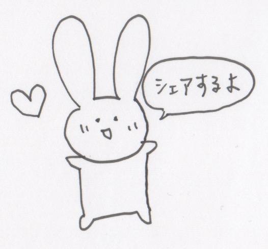 f:id:mika_ishii:20180406083620j:plain